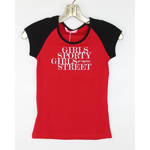70b35f058 Papillon PK2934 Girls Dance T-Shirt with Short Raglan sleeves ...